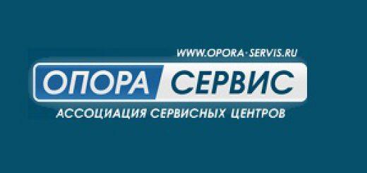 opora-service